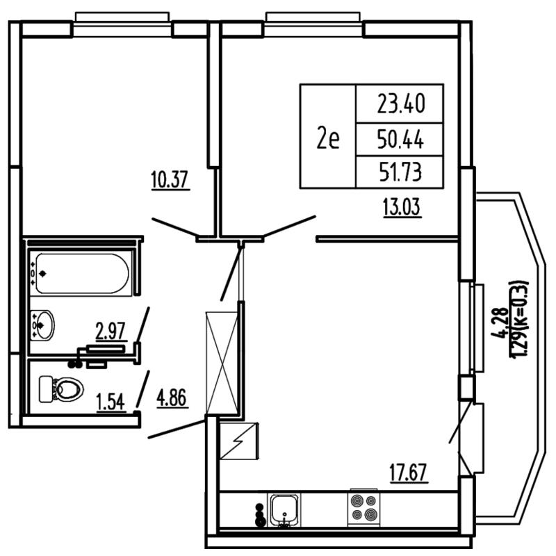 Планировка Двухкомнатная квартира площадью 51.73 кв.м в ЖК «Территория»